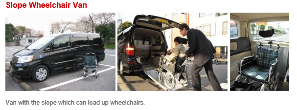 stretcher or wheel chair